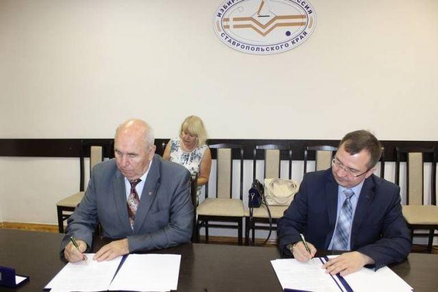 Ставропольский Крайизбирком и омбудсмен подписали соглашение о сотрудничестве