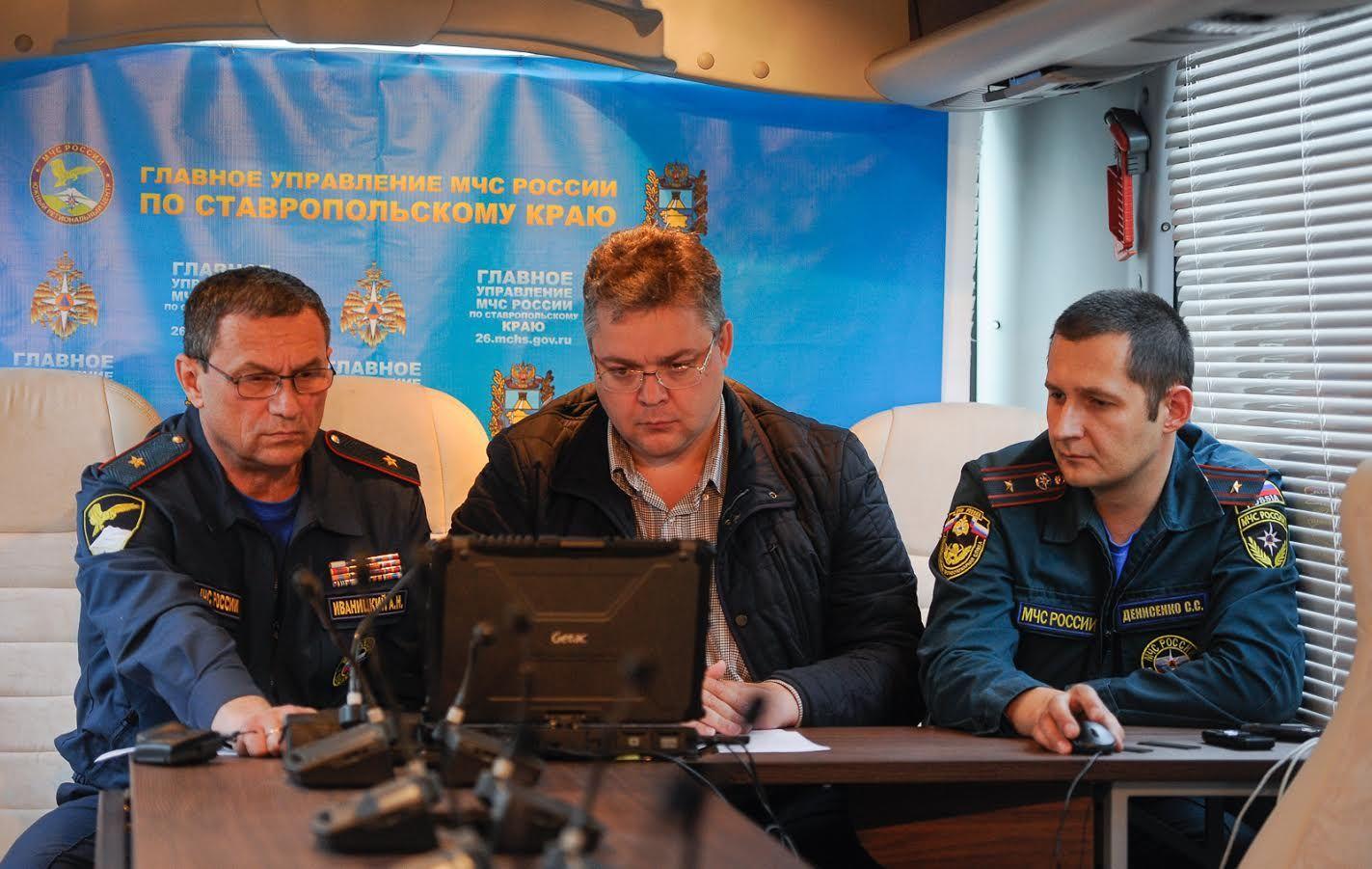 На Ставрополье объявлен режим ЧС из-за угрозы подтоплений