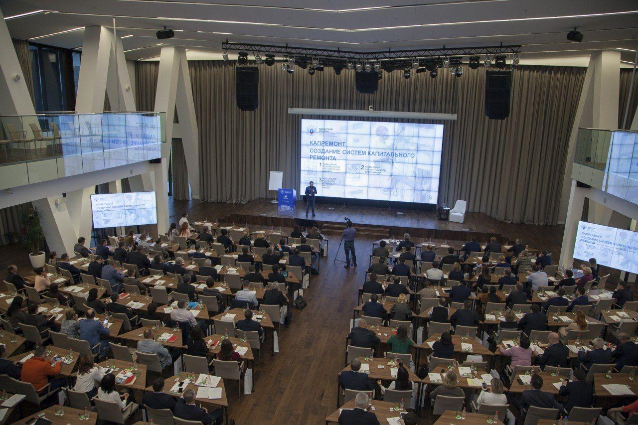 Делегация Ставрополья поучаствовала во всероссийском семинаре по вопросам ЖКХ и городской среды