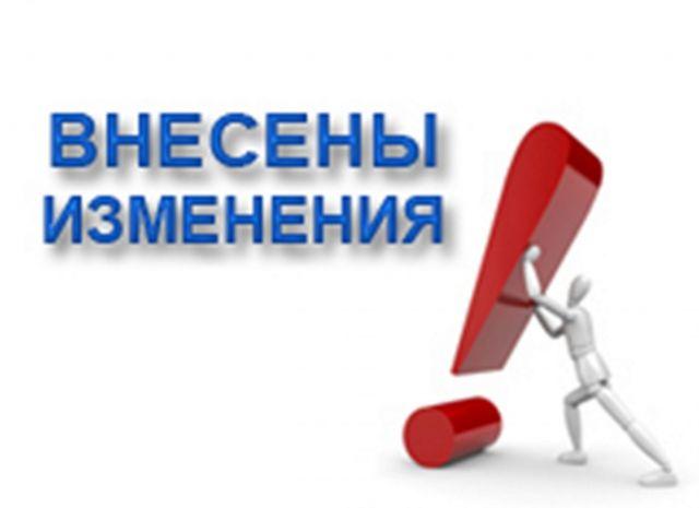 Вступил в силу административный регламент, регулирующий вопросы в сфере перевозок опасных грузов