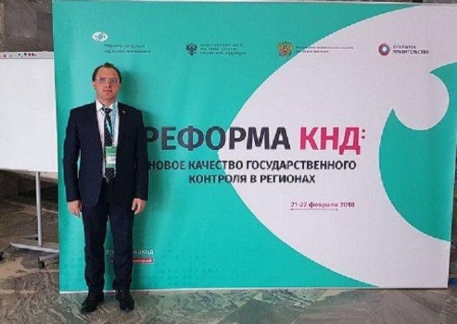 Ставрополье ждет реформа контрольно-надзорной деятельности в области строительства