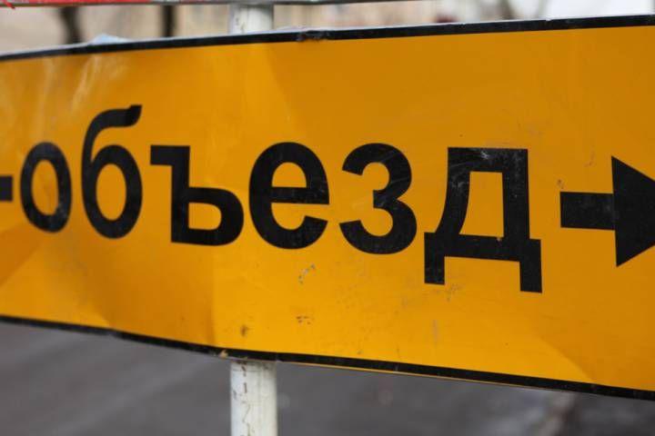 23 апреля в Ставрополе изменится маршрут движения автотранспорта