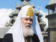 Губернатор выразил слова скорби по случаю кончины Алексия II
