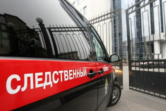 Следственный комитет начал проверку по факту гибели Александра Коробейникова