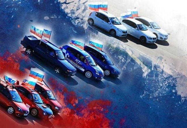 Российский флаг из автомобилей собрали автовладельцы в Георгиевске