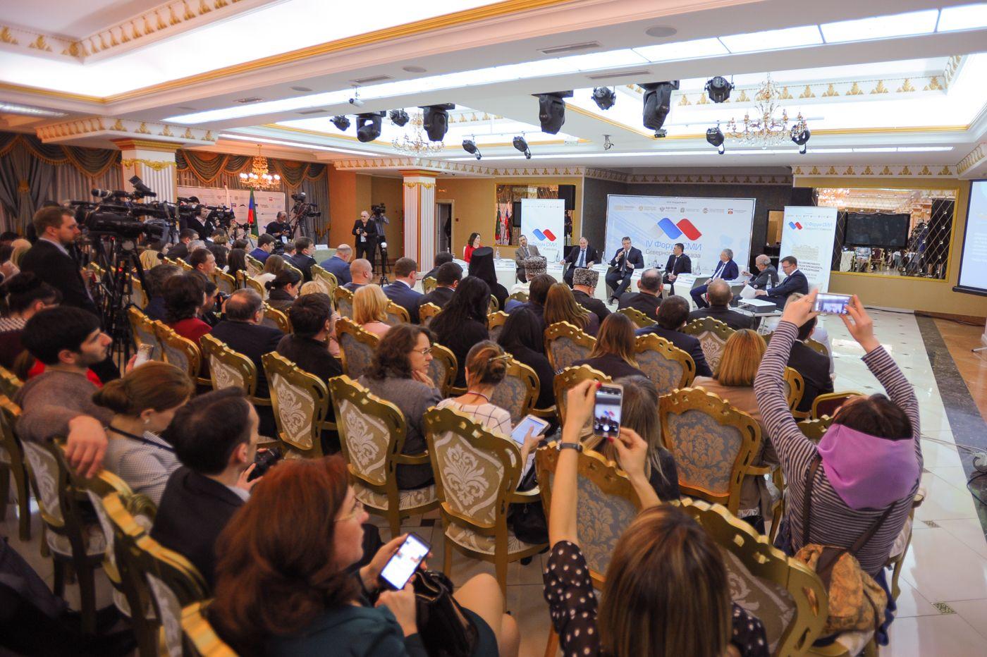 Делегация репортеров изДагестана учавствует вIV пленуме СМИ Северного Кавказа