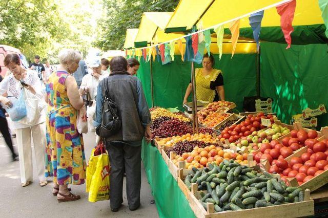 Ставропольцев 29 октября ждёт ярмарка выходного дня