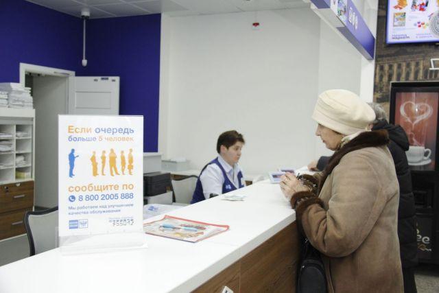Ставропольская почта модернизирует пять отделений связи