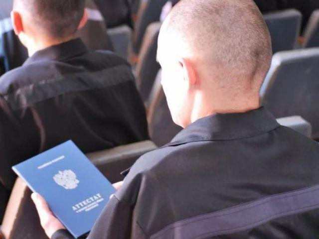 На Ставрополье 95 осуждённых получат аттестаты об окончании вечерней школы и смогут поступить в вузы
