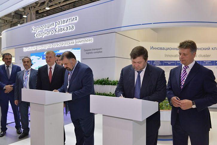 Аэропорт Минвод договорился с«Ютэйр» орасширении географии полетов