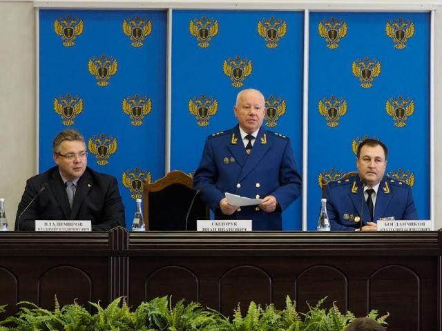 Сотрудникам прокуратуры края представили нового руководителя ведомства