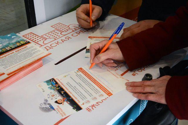 Более 400 тысяч человек на Ставрополье выбрали объекты, которые должны будут благоустроены в 2018 году