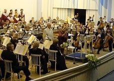 В Кисловодске открылся XVII Всероссийский фестиваль академической музыки им. Сафонова