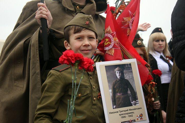 Ставропольские родители с детьми могут стать «наследниками Великой Победы»