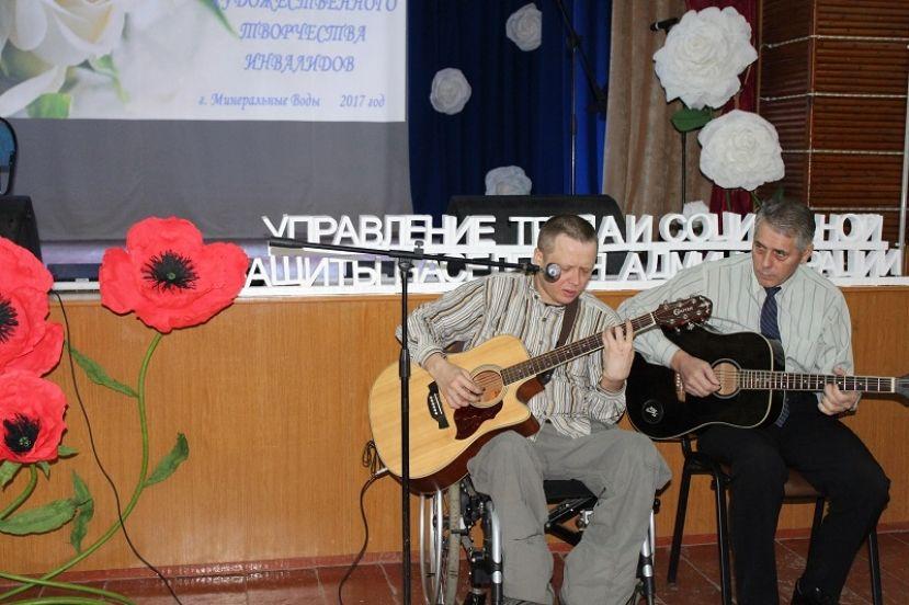 «Солнечный ветер» соберет в Минераловодском округе творчески одаренных инвалидов региона