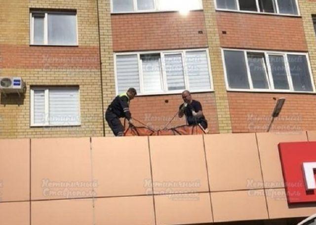 СКР Ставрополья начал проверку после падения женщины с 15 этажа