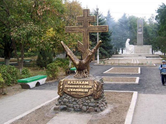 На Ставрополье предлагают создать новый городской округ