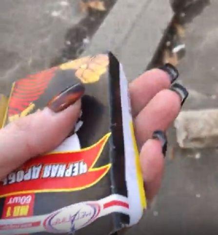 В Ессентуках опасные петарды продали первоклассникам