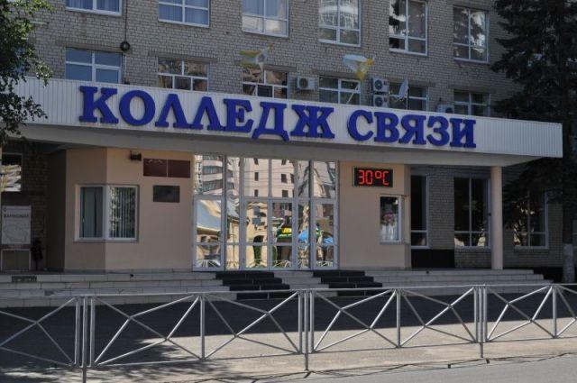 Правительство СК проверит Ставропольский колледж связи на нарушения