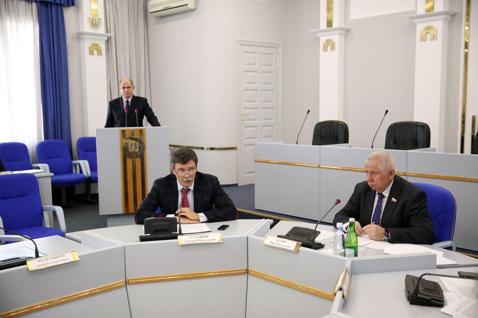 Контрольно-счётная палата Ставрополья помогла вернуть в бюджет более 3,5 миллиона рублей