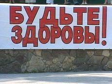 На Ставрополье подвели итоги работы отрасли здравоохранения за первое полугодие
