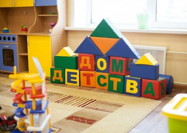 В Ставропольском крае установлена максимальная плата за детский сад