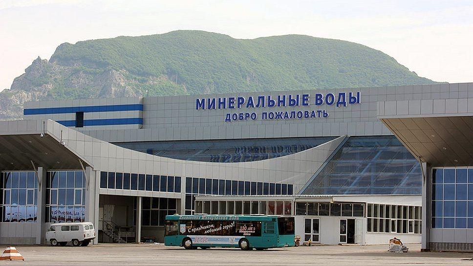 Самолёт «Москва — Махачкала» совершил вынужденную посадку в Минводах