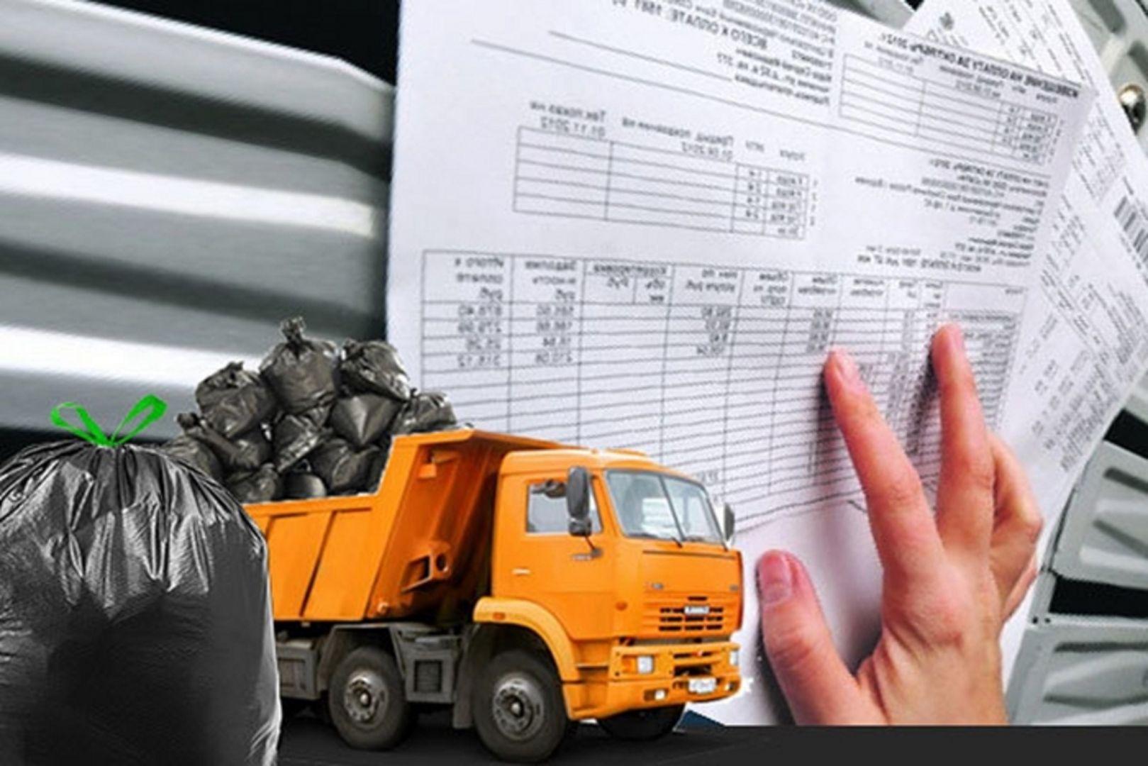 Минстрой России опубликовал разъяснение о том, как должна начисляться плата за услугу по обращению с ТКО