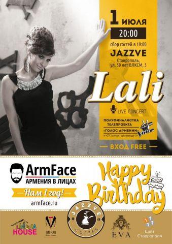 Онлайн-журнал «ArmFace» приглашает  ставропольцев на свой день рождения