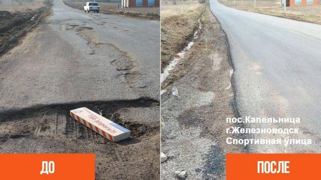 Отремонтированы первые дороги, отмеченные автомобилистами на Интерактивной карте края