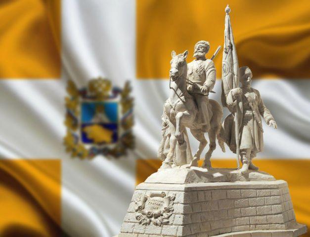 В краевом центре началась установка памятника казакам-основателям Ставрополя