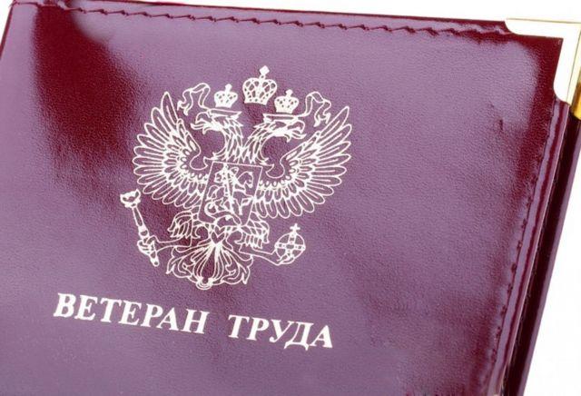 Как получить звание «Ветеран труда Ставропольского края» рассказали в краевом центре