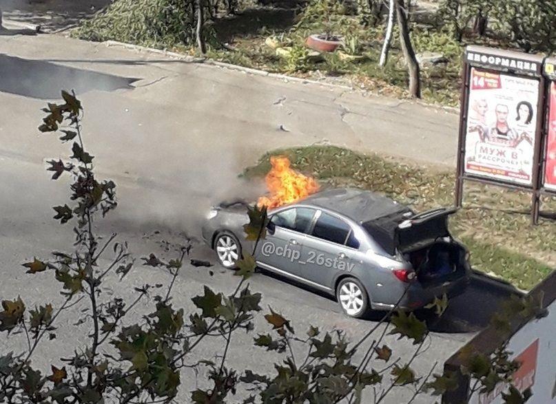 На проспекте Юности в Ставрополе загорелась легковушка