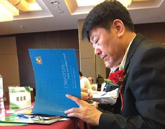 Всередине сентября наСтаврополье прибудет китайская делегация