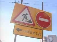Вниманию водителей и пассажиров!