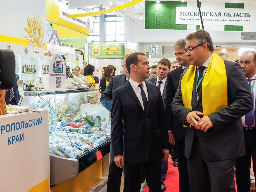 Россельхозбанк выступил генеральным спонсором XVIII Российской агропромышленной выставки «Золотая осень»