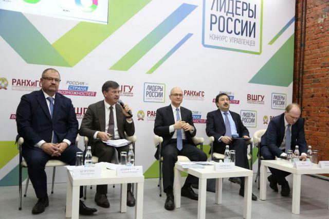 72 ставропольца вышли в полуфинал конкурса управленцев «Лидеры России»