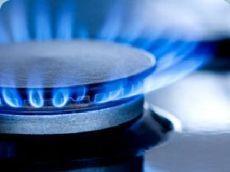 В центре Ставрополя будет приостановлена подача газа