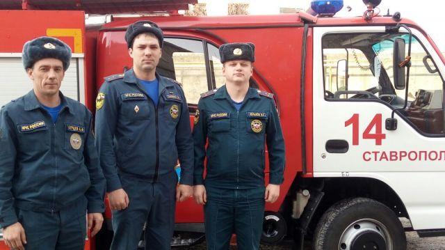 Жильцы горевшей в Ставрополе многоэтажки отблагодарили пожарных за героизм