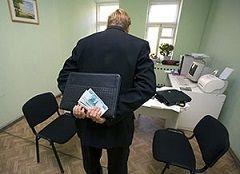 В Минводах замдиректора университета подозревается в служебном подлоге