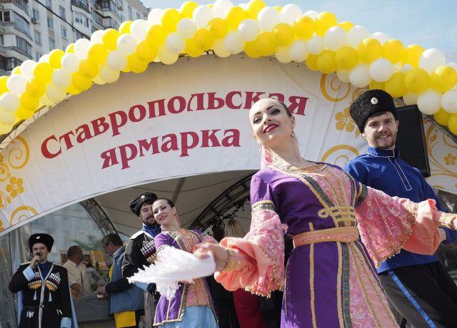 В Ставрополе пройдёт ярмарка местных товаропроизводителей