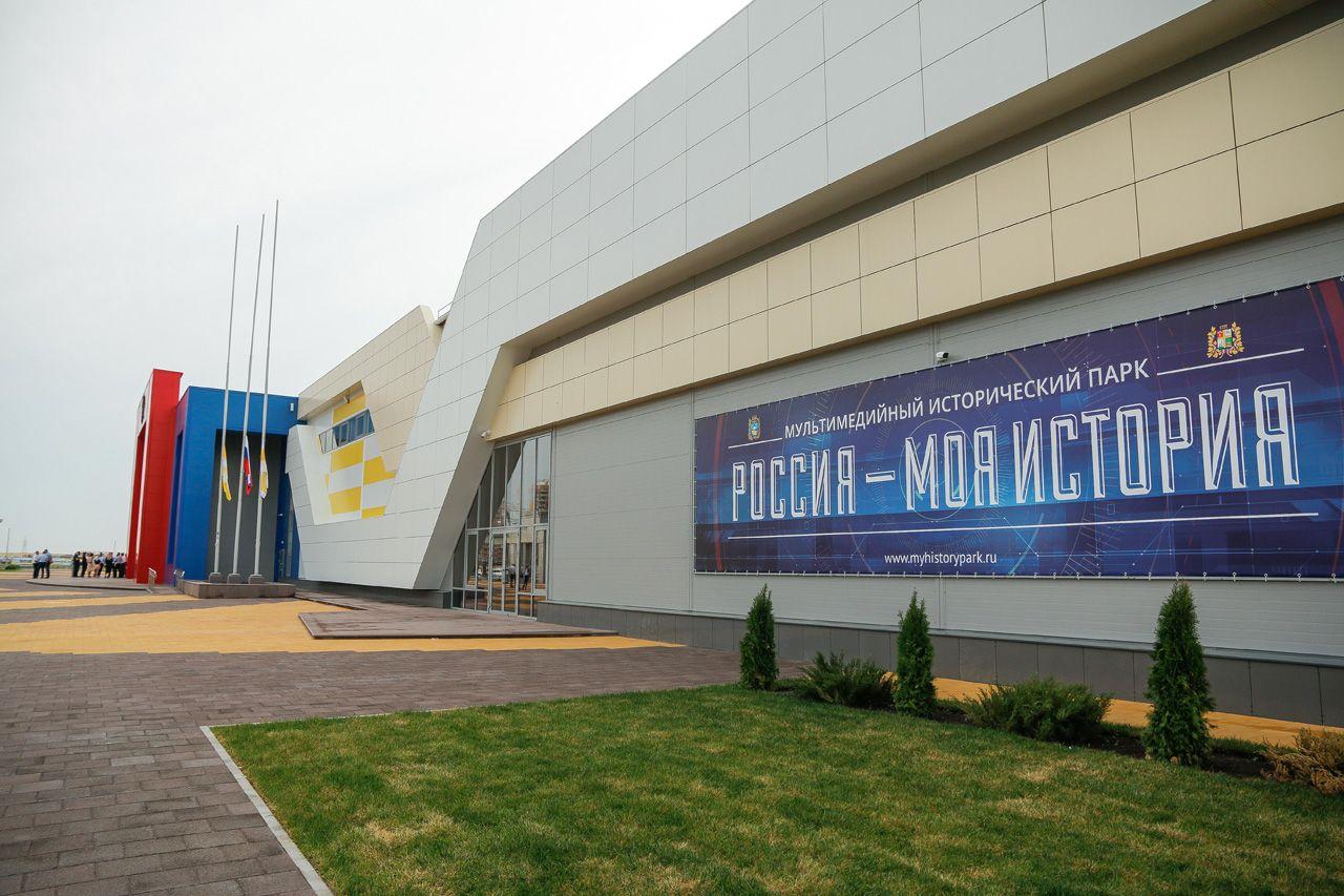 Экспозицию Железноводска представят вмузее «Россия— моя история»