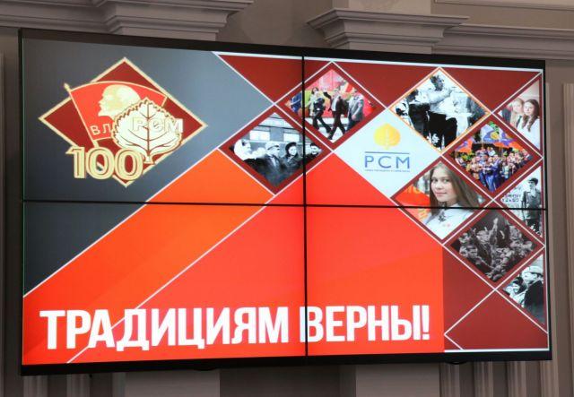 На Ставрополье продолжается подготовка к празднованию 100-летия ВЛКСМ