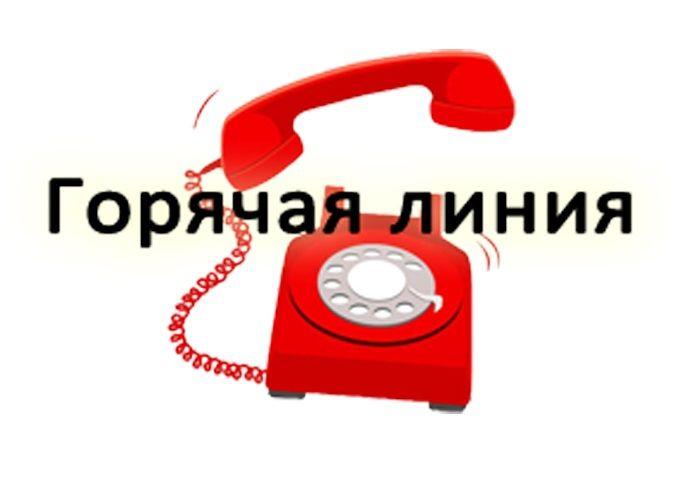 В Российской Федерации стартует горячая линия поопасным иностранным инфекциями