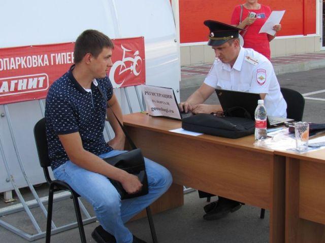 На Ставрополье стартовала краевая акция «Госуслуги в каждую семью»