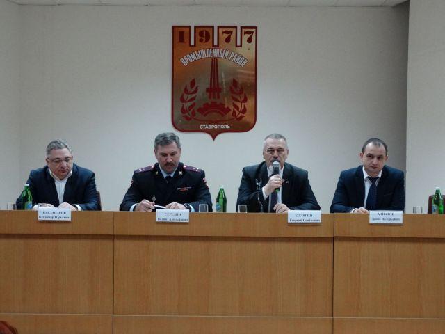 Начальник полиции Ставрополя отчитался перед населением об итогах работы за 2017 год