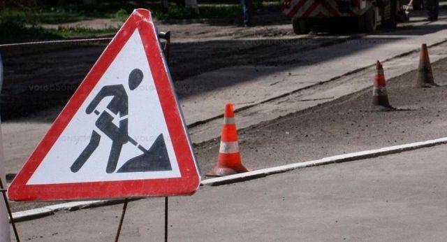 На переулке Зелёном в Ставрополе временно ограничат движение