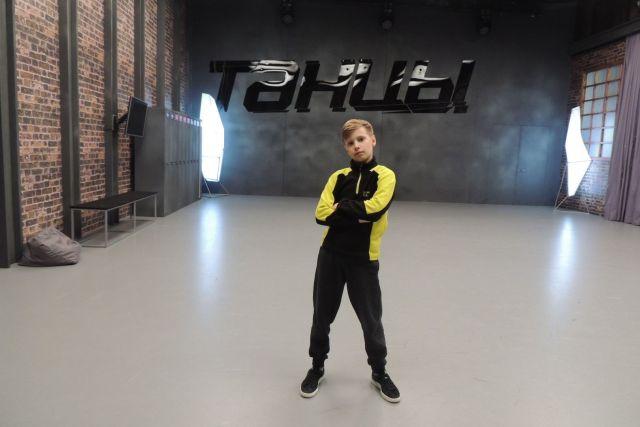 Юный ставрополец стал участником специального выпуска шоу «Танцы на ТНТ» с детьми