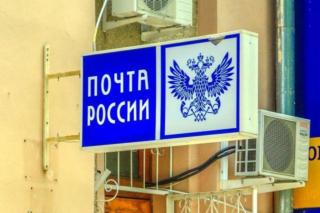 Ставропольская почта предложила возможность доставки грузов в Москву всего за сутки
