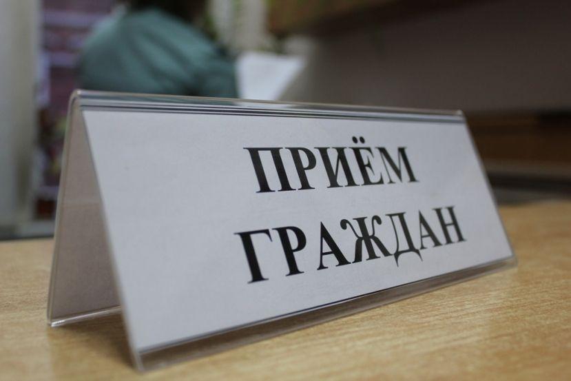 Единый день оказания бесплатной юридической помощи детям пройдёт в Ставрополе